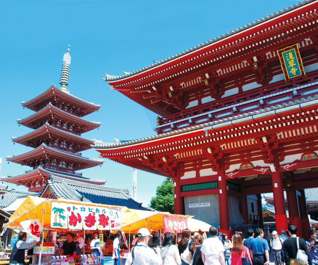 "Summer Abroad Japan, ""Sustainability of the Built Environment"" - Info Session"
