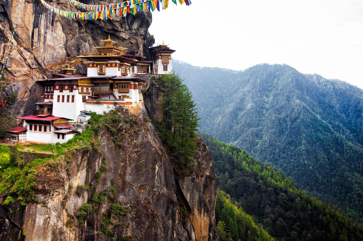 "Summer Abroad Bhutan, ""Introduction to Geographic Systems"" - Info Session"
