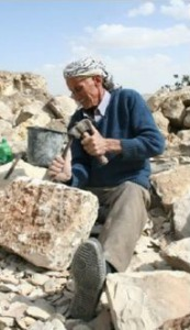 "Lecture: ""Stone Men: The Palestinians Who Built Israel"""