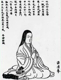 """Working Women in 13th-Century Japan: A Noblewoman's Guide to Career Success"""