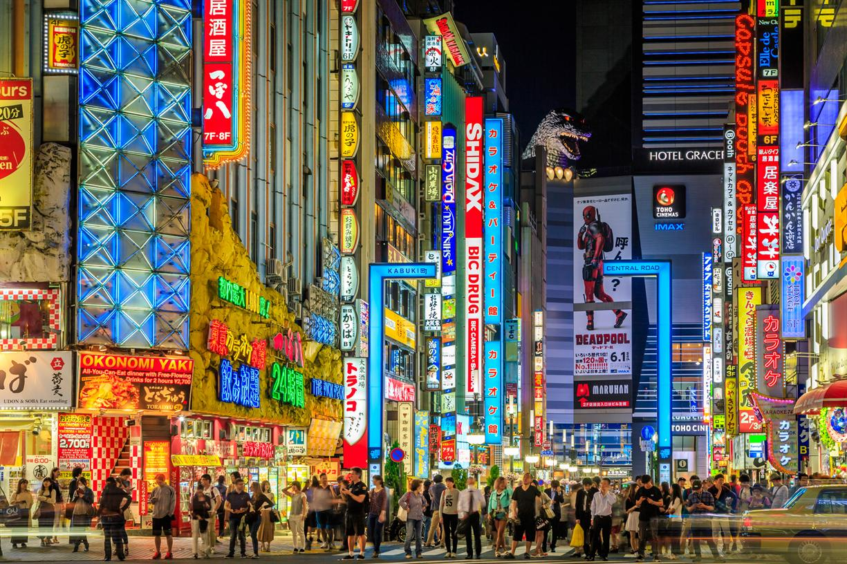 "Internships Abroad Tokyo, ""Business and Communication"" (Info Session)"