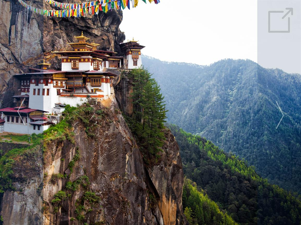 "Summer Abroad Bhutan, ""GIS in the Land of the Thunder Dragon"" (Info Session)"